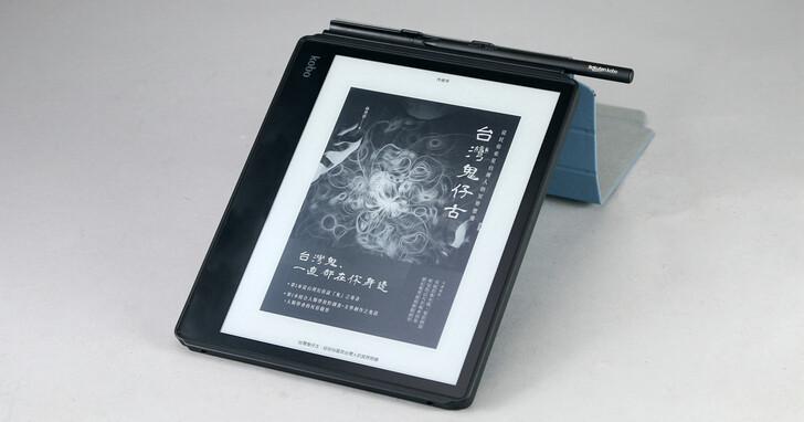 10.3吋的Kobo Elipsa電子書閱讀器實測!可把手寫文字OCR成電腦編輯文件,連數學公式都可以