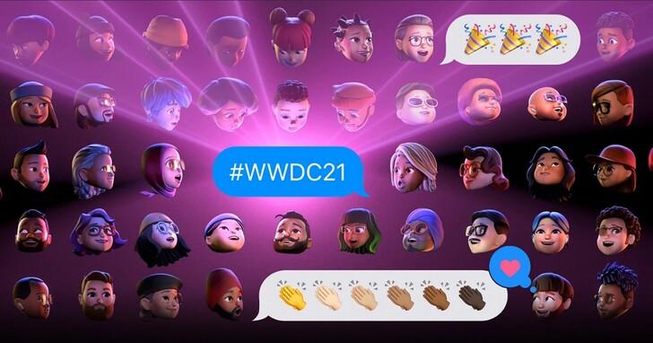 蘋果WWDC 2021發表前夕爆料,四個重點服務被提早洩漏