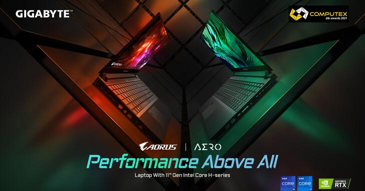 2021 COMPUTEX 創新設計獎名單揭曉 技嘉筆電再摘 4 獎