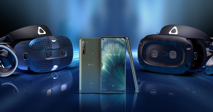 HTC 618 優惠,U20 優惠12,990元買就送耳機、VIVE Cosmos 優惠20,900 元