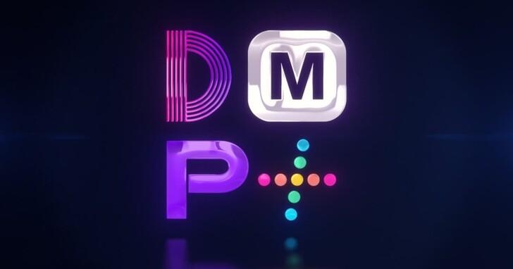 E3 21/獨立遊戲發行商推出「免月費」訂閱服務Devolver MaxPass+,重新定義精神式訂閱服務