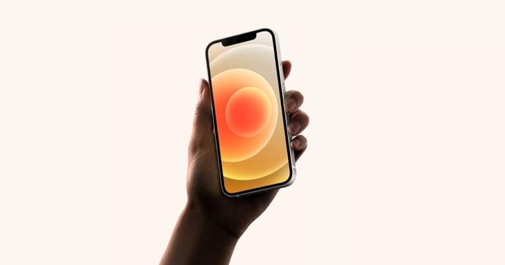 iPhone 13新機系列亮相歐盟資料庫,7款型號通過認證、預計價格會是「史上最貴」