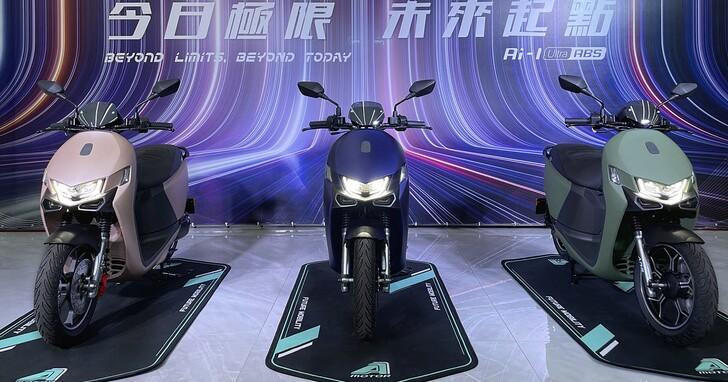 宏佳騰發表 Ai-1 Ultra ABS 電動車,搭載 CREOXERA 6 智慧儀表與 ADAS 先進駕駛輔助系統