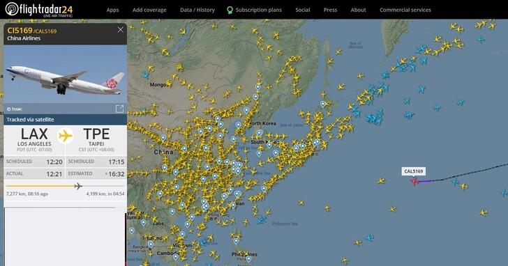 美國送來的250萬劑莫德納疫苗現在飛到哪?上flightradar24即時掌握航班動態