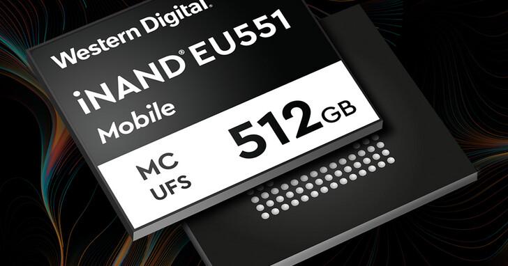 Western Digital 快閃創新 解鎖新一代 5G 智慧型手機強大使用體驗