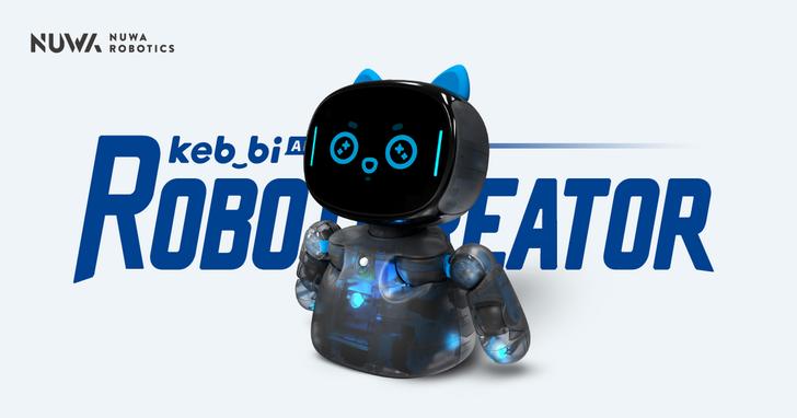 親手打造專屬智能機器人,「Kebbi Air S-Robot Creator」組裝套件開放預購