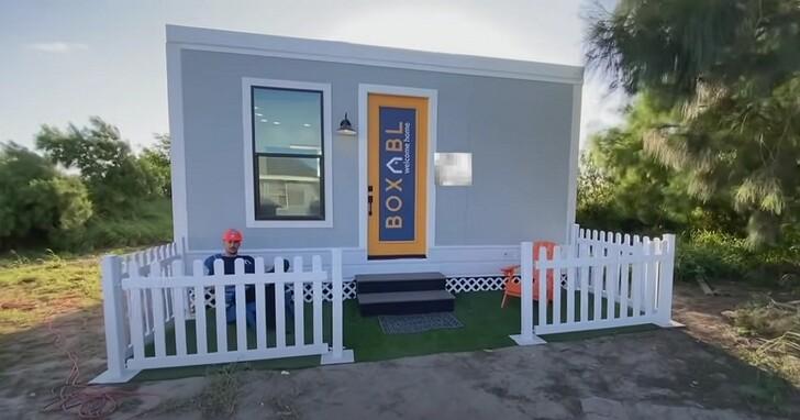 特斯拉 CEO 馬斯克唯一登記住宅曝光:面積僅 11.2坪,成本比 Model X 還低