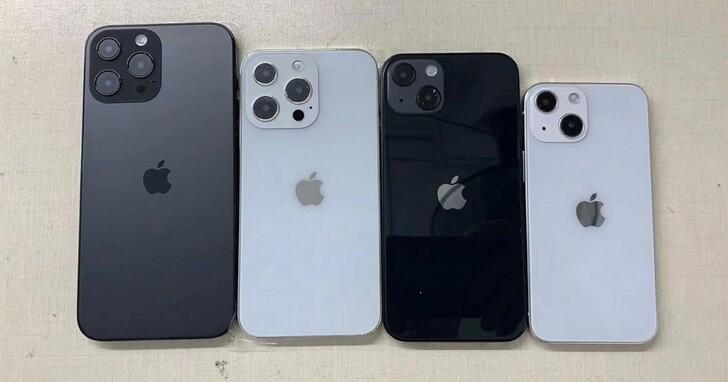分析師爆料,iPhone 13 Pro為超廣角鏡頭引入了自動對焦功能