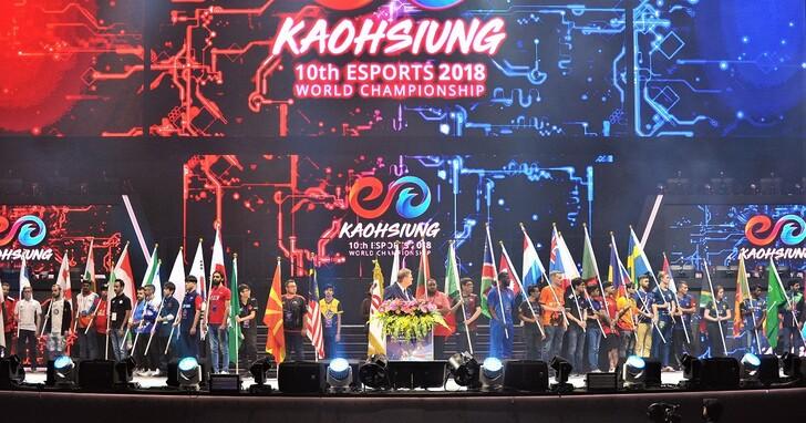 想玩遊戲為國爭光嗎?2021 IESF 世界電競錦標賽臺灣代表報名開跑
