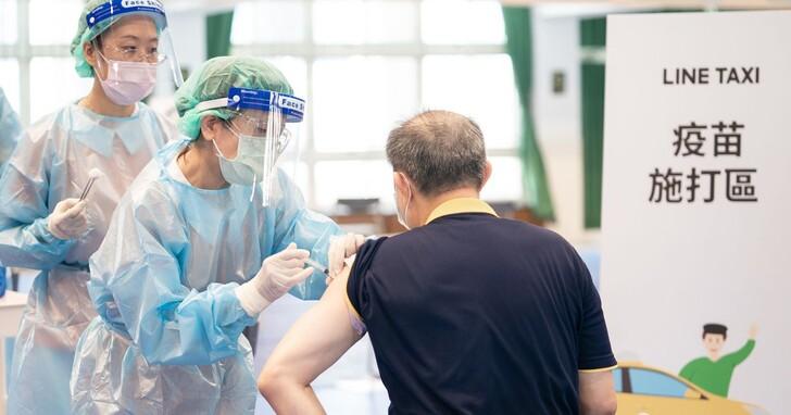 LINE TAXI協辦施打疫苗場地,首日預計服務400位駕駛
