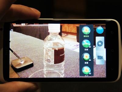 HTC One X 動手玩, HTC Sense 4.0 介紹、極速相機新登場