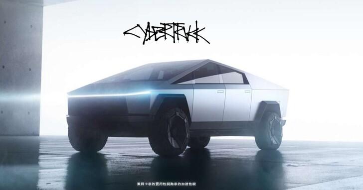 馬斯克確認特斯拉Cybertruck將提供後輪轉向系統