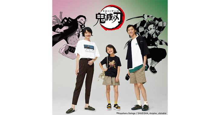 GU、UNIQLO再推《鬼滅之刃》聯名系列,7/23開賣