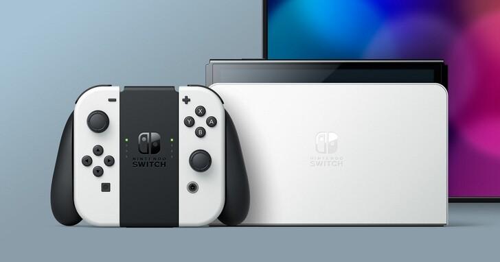 Switch OLED 版的推出 ,是告訴你今年不用再痴等 Switch  Pro