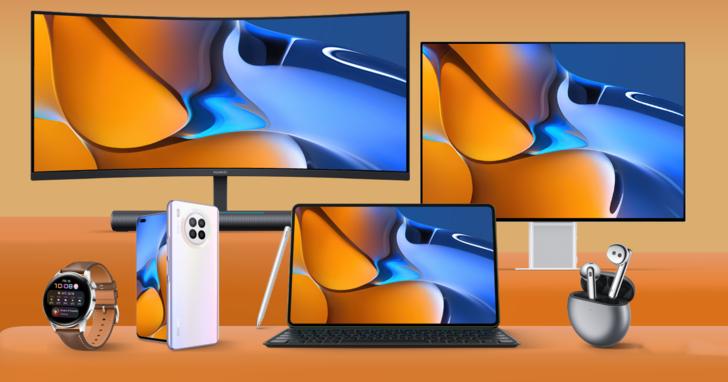 首度搭載 HarmonyOS 2,華為發表六款旗艦平板/顯示器/智慧錶/手機產品