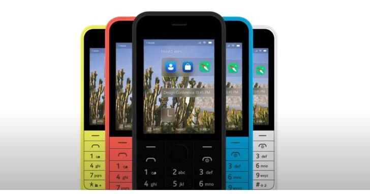 如果Symbian手機不死,今年最新版的Symbian OS應該長這樣