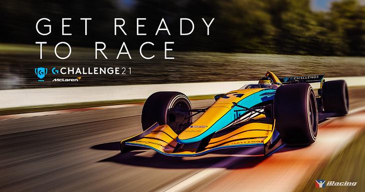 2021 Logitech G Challenge線上預賽開跑,冠軍享賭城大獎賽VIP體驗