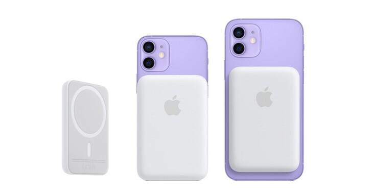 關於蘋果剛推出的MagSafe外接電池,你想知道的都在這裡