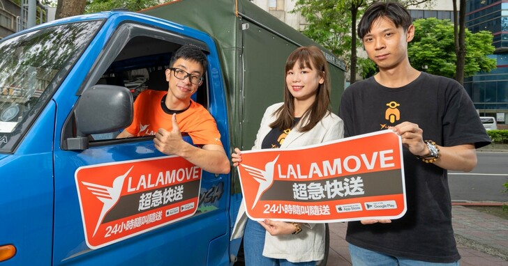 Lalamove 推長途貨運服務,輸入優惠滿 1200 折 250