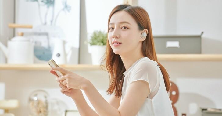 2021 最佳真無線降噪耳機 Sony WF-1000XM4 深度實測報告:無懈可擊的降噪與音質表現