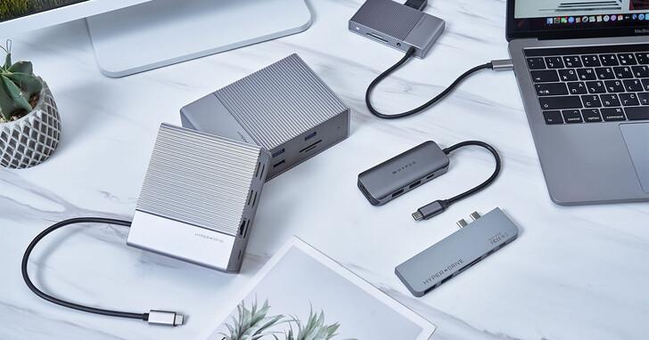 巔覆你的想像!USB-C HUB 也有工作站等級?HyperDrive 以專業為本、邁向大眾市場的四大關鍵!