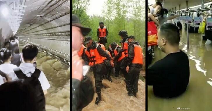 鄭州地鐵恐怖大水襲擊,被困者講述車廂內幾乎滅頂4小時經歷