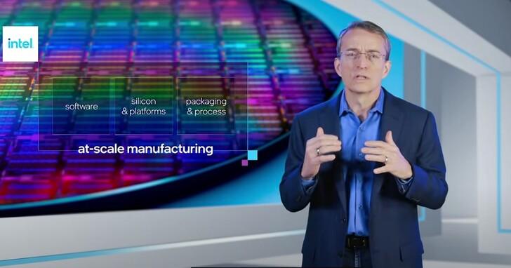 英特爾宣布將為高通代工晶片!並發佈計畫於2025年追上台積電和三星