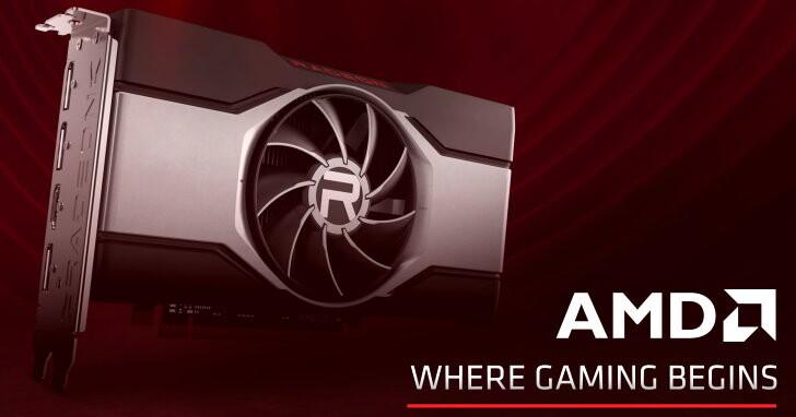 AMD發表Radeon RX 6600 XT顯示卡,瞄準平價1080p遊戲市場