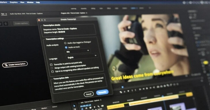 剪片者福音!Adobe Premiere Pro 推出繁中語音轉文字的字幕功能,原生支援 M1 Mac 裝置