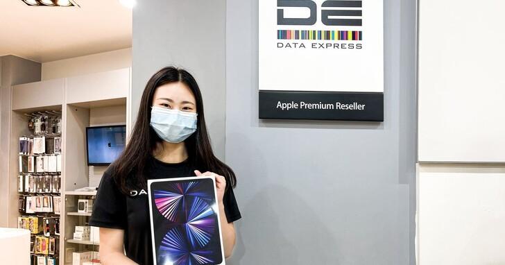 德誼數位父親節iPad最高省12,000元、七夕最高享4,000元購物金