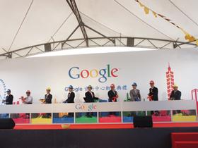 Google 台灣資料中心動土,利用夜間剩餘能源降溫