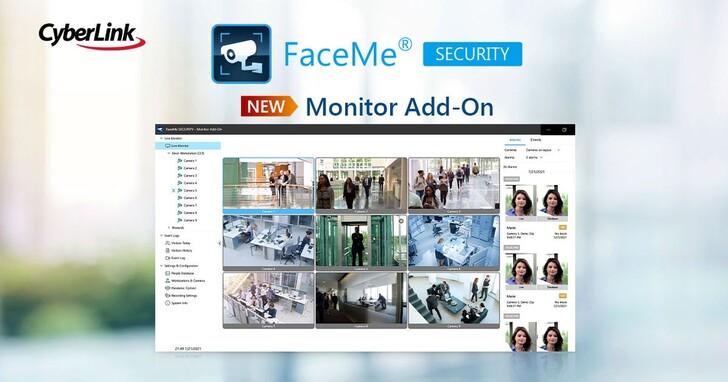 訊連科技FaceMe Security全新升級,整合即時監控及錄影功能