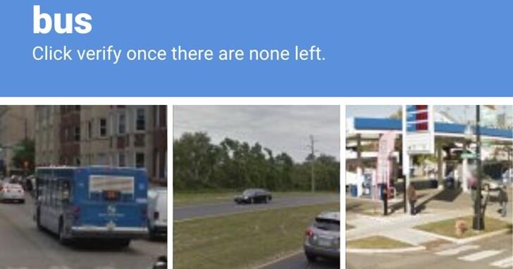 為什麼圖片驗證碼一定要搞的讓你覺得自己像個人工智障?