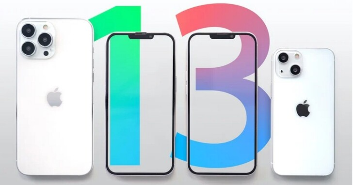 亞洲疫情惡化,iPhone 13可能會變得「很難買」