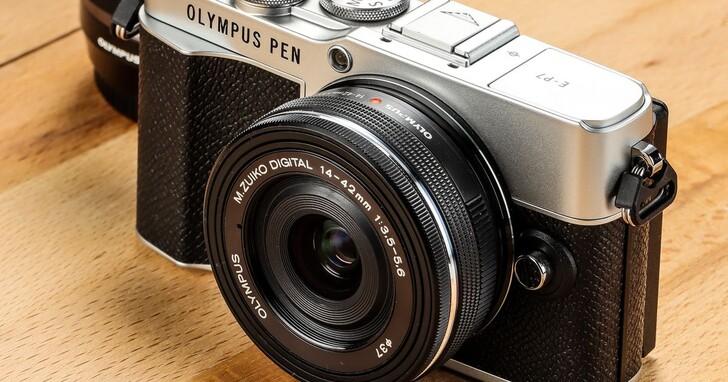 Olympus PEN E-P7評測:復古文青M4/3 經典回歸,單機身價格24,990元