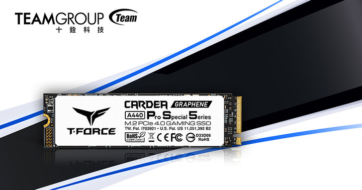十銓科技推出T-FORCE CARDEA A440 Pro Special Series專用M.2固態硬碟 一碟解鎖PS5擴充槽 釋放你的遊戲魂