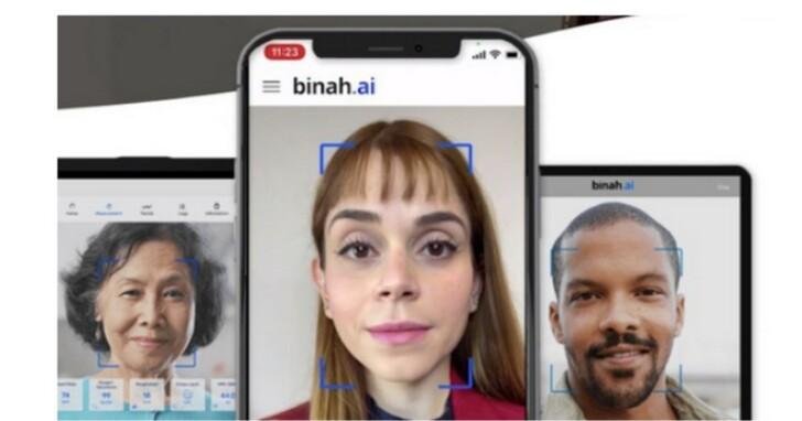 以色列科技企業研發AI工具,用手機就可遠端識別請病假的員工是真病還是裝病