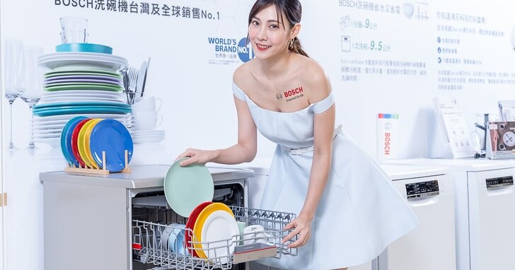BOSCH 全系列洗碗機新上巿,新增強效潔淨區瞄準難清潔餐具