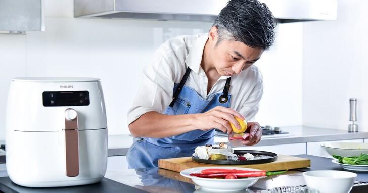 飛利浦健康氣炸鍋全新上市,聯手米其林主廚獻上質感料理