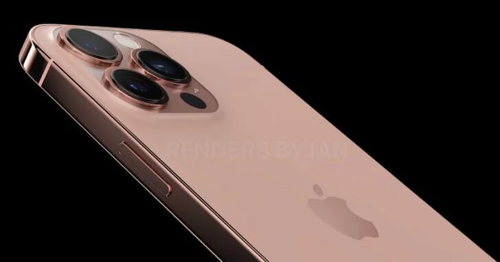 Phone 13新配色圖曝光,「玫瑰金」、粉色系真的都會來嗎?