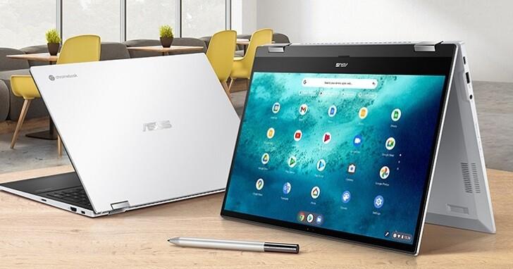 2021年Chromebook 選購趨勢:今年新機 5 大特色解析,入門到高階規格選擇更多