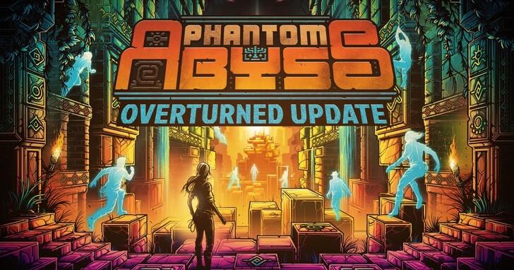 《幻影深淵Phantom Abyss》重大改版,超過20種全新陷阱機關伺機而動