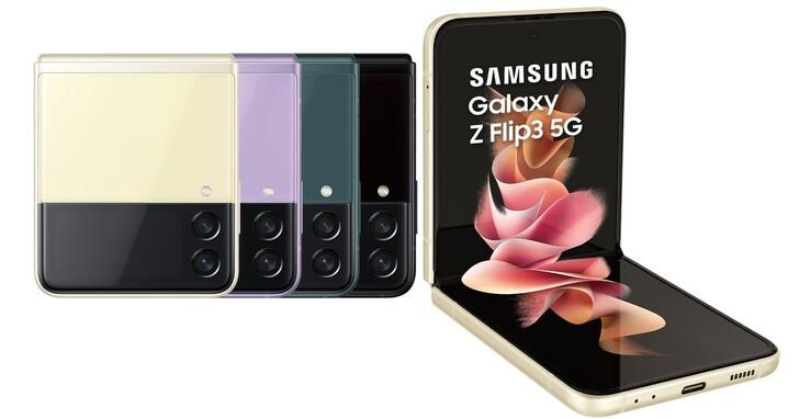 遠傳開放預購Galaxy Z Fold3、Z Flip3 5G,加碼手機現折兩千