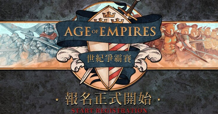 在2021年,台灣微軟宣布重啟《世紀帝國 2:決定版》世紀爭霸賽
