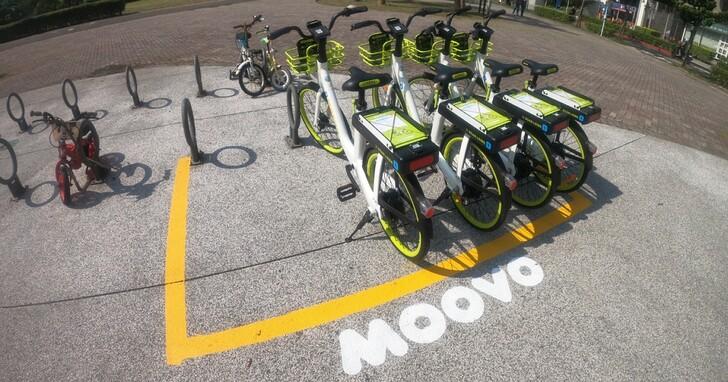新北市MOOVO共享電動自行車不到一年突然喊停,表示將評估導入YouBike2.0