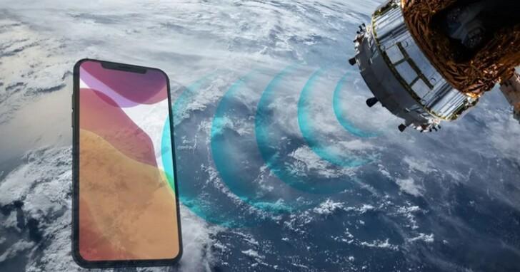 彭博社打臉郭明錤:蘋果將為 iPhone 開發緊急衛星通訊,但 2021 年不太可能推出