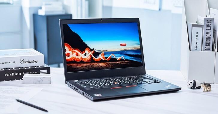 ThinkPad L14 Gen2 AMD 版本深度評測:價格親民、功能紮實的入門型商用筆電!