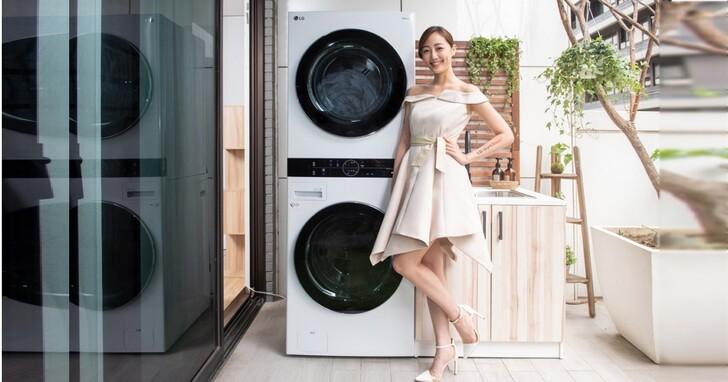 LG WashTower AI智控洗乾衣機在台上市,一體成型洗衣+ 乾衣還能自動配對行程