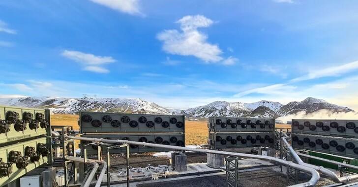 世界最大捕碳機啟用,每年可從空氣中吸入 4000 噸二氧化碳轉變成石頭