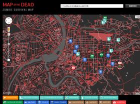 Google Maps 搭上殭屍風, Zombie Survival Map 喪屍求生地圖登場